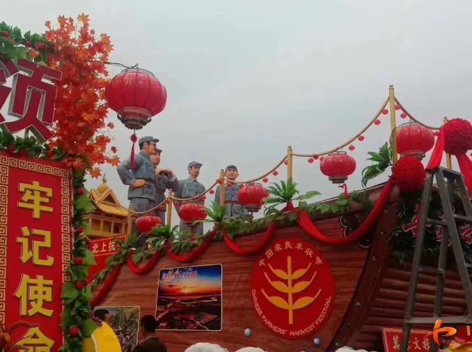 2020中国农民丰收节今天在山西运城开幕