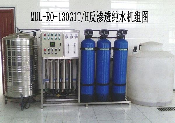 试验化验分析用水