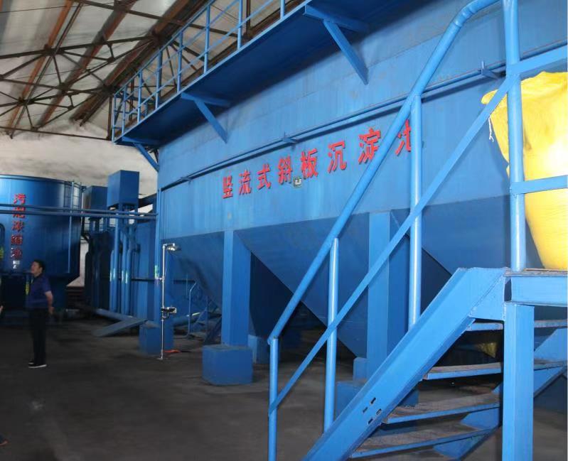 矿井水处理设备