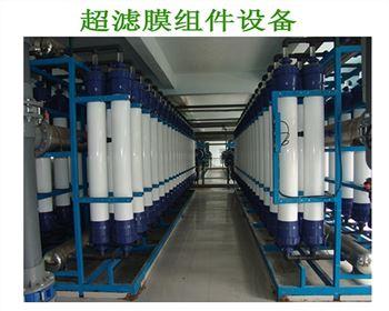 十大环保水处理技术都有什么?