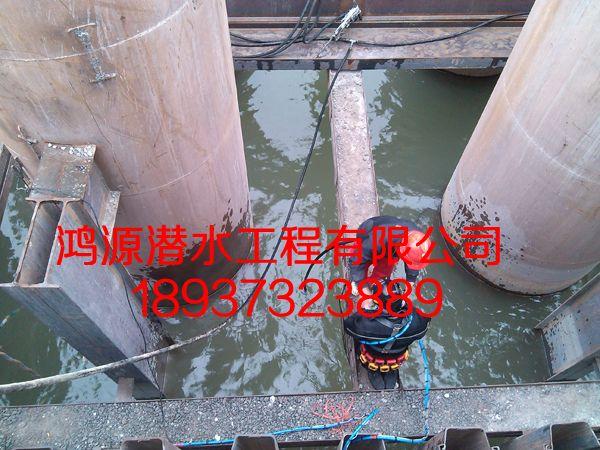 兰永八标水下工程之钢护筒切割