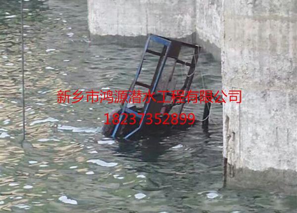 水下工程之汉中水下沉船打捞