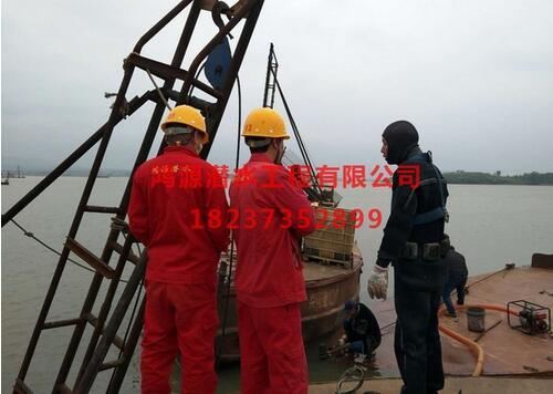 你晓得船体的水下堵漏需要留意的技术都有哪些么?