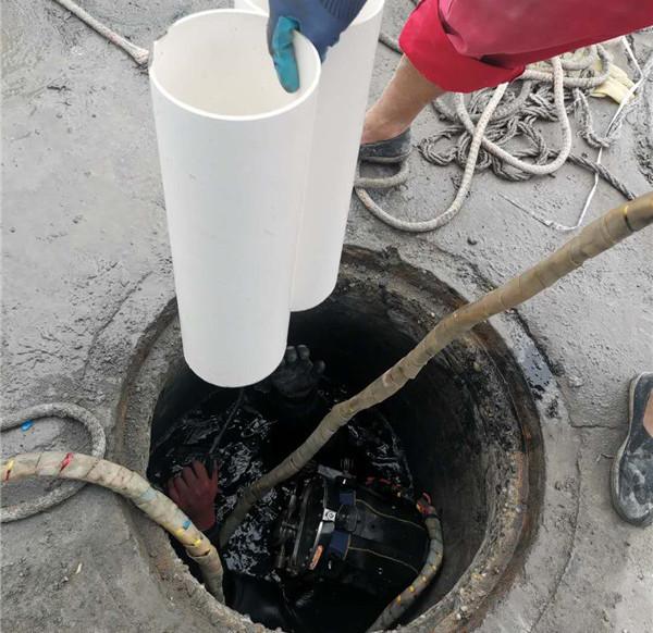 管道水下堵漏施工