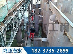 河南桥梁水下堵漏工程