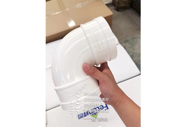 四川PVC排水管件