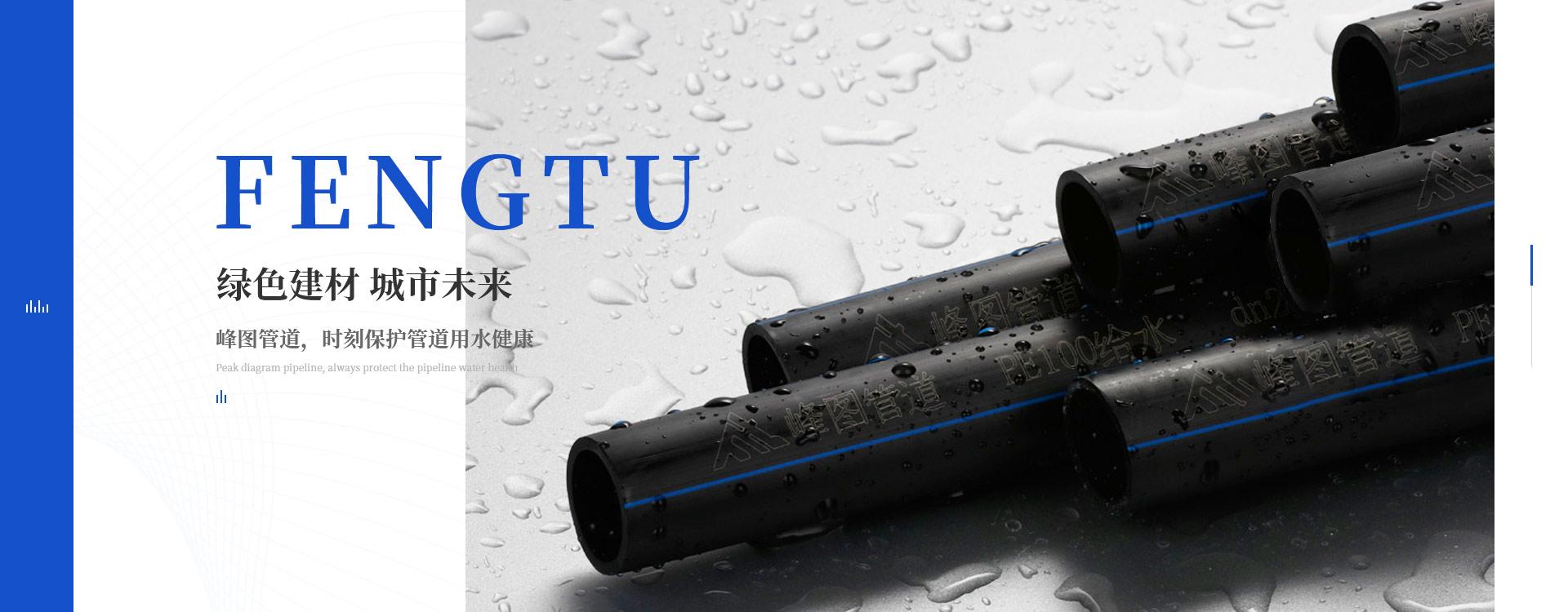 四川PE-RT采暖管