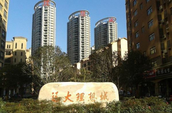 河南PE-RT地暖管:远大理想城施工案例