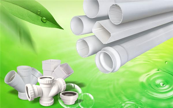 河南PVC-U排水管