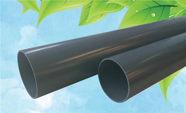 低压输水灌溉用PVC-U管