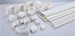 PVC穿线管是什么?安装的时候需要注意些什么?