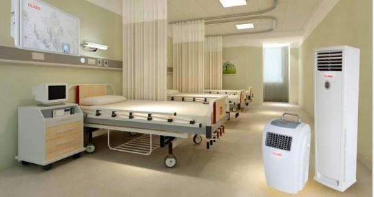 四川空气消毒机厂家告诉您空气消毒的常见方法!