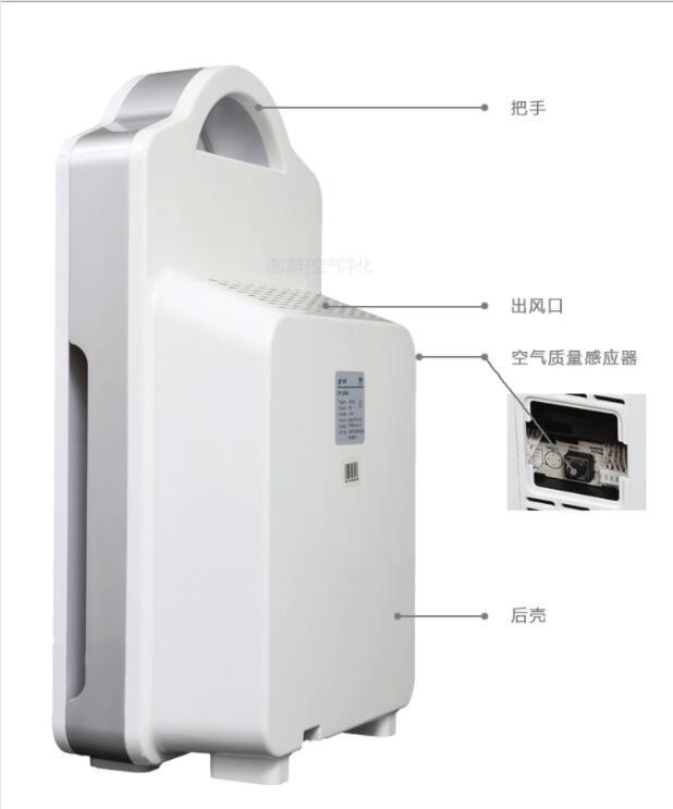 四川空气消毒机