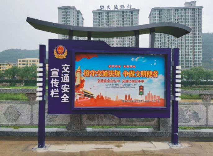 延安宝塔广场