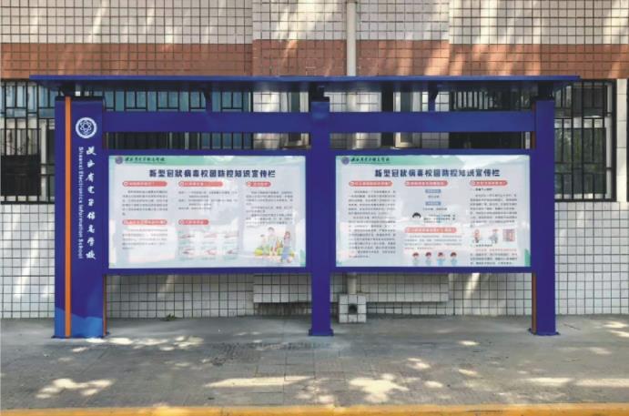 陕西电子学校