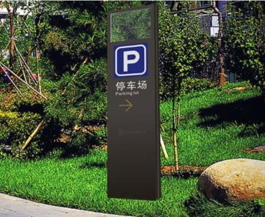 地产标识设计导向系统要具备的几个要素介绍