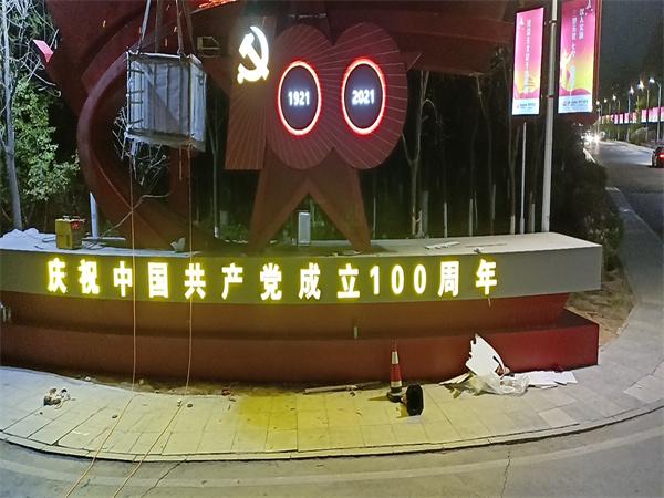 渭南宣传广告栏案例