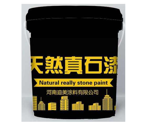 河南真石漆成为外墙涂料的主流,是因为它具备这六个优点