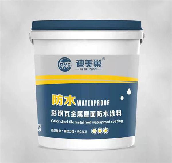 彩钢瓦金属屋面防水涂料