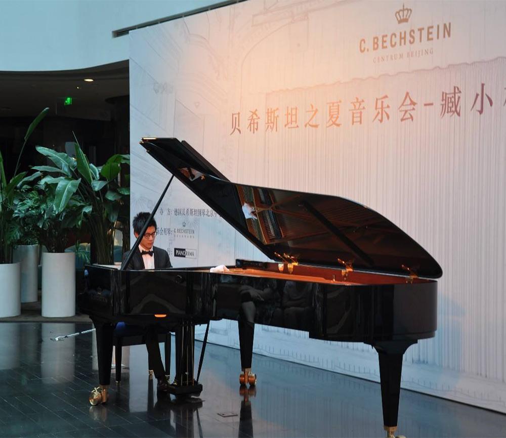 型号:C234 三角钢琴
