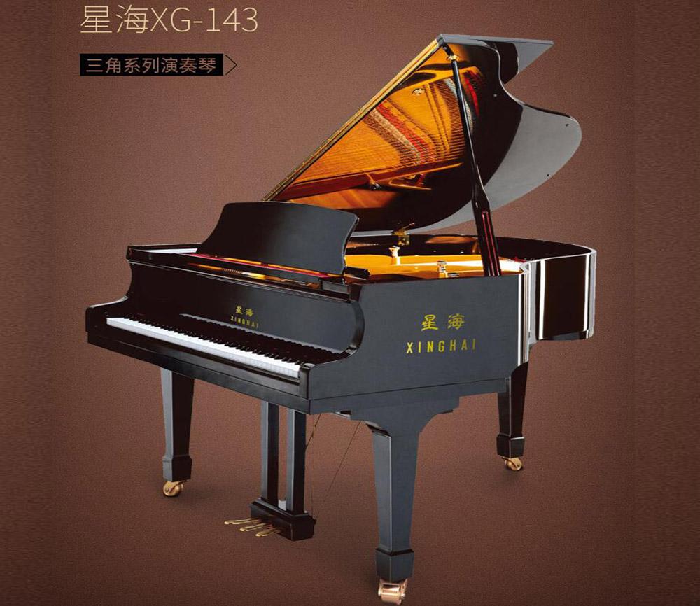 型号:XG-143