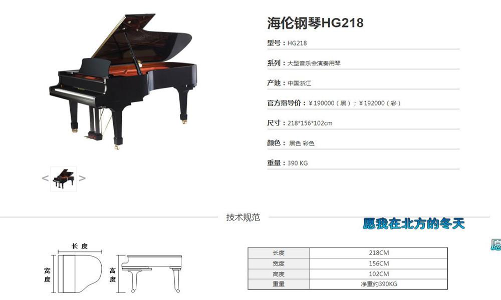 型号:HG218