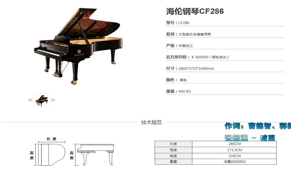 型号:CF286