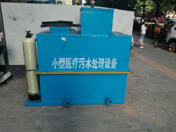 小型污水处理一体化设备使用方法以及设备工艺流程介绍
