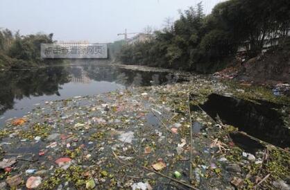 河水是被什么污染的