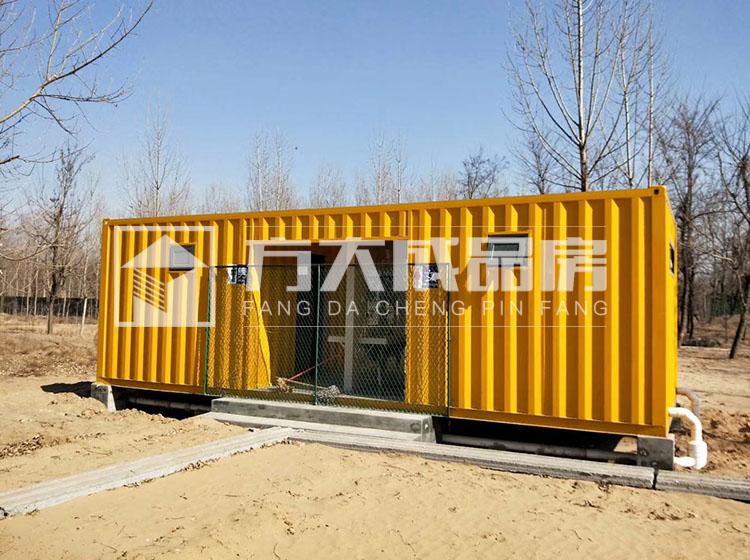 乐山橙色集装箱移动厕所
