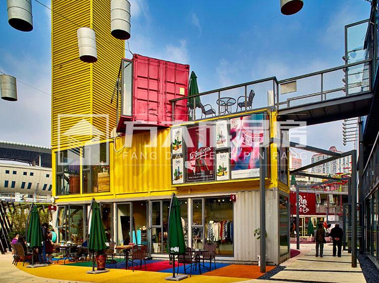 乐山集装箱售货亭创意主题广场