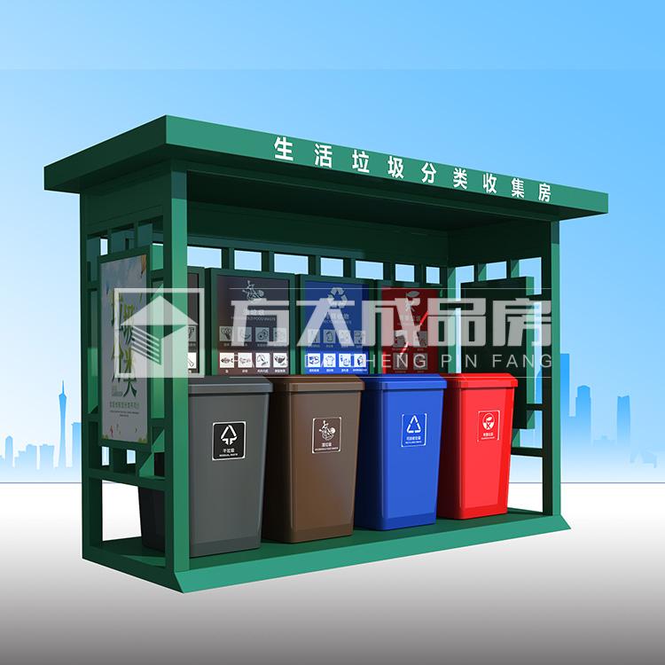 重庆绿色环保钢结构智能垃圾分类投放