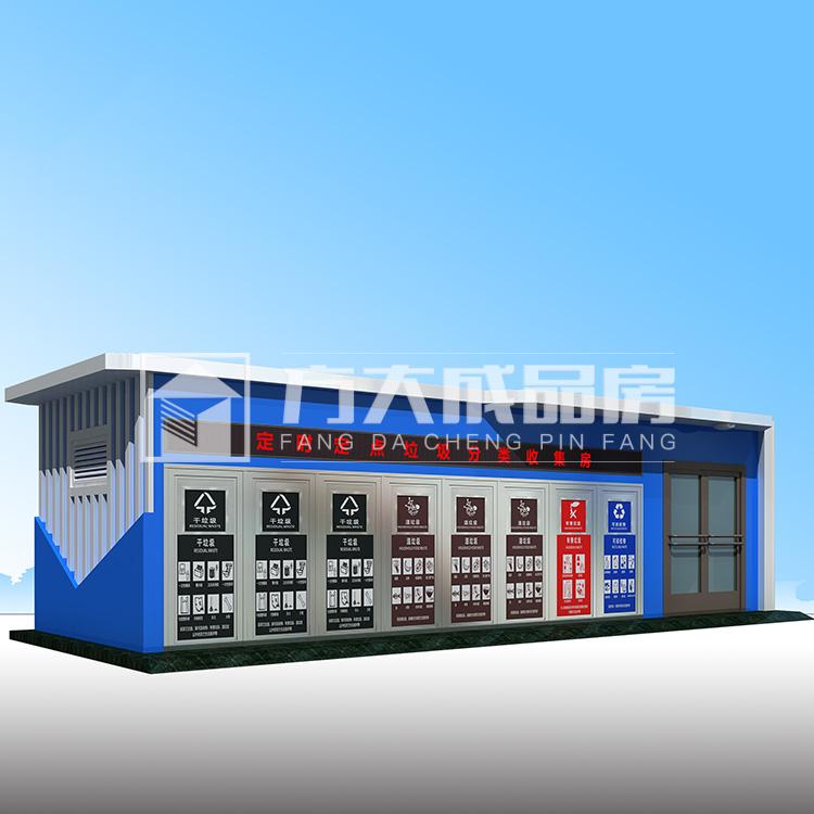 德阳蓝色金属雕花板分类投放垃圾房