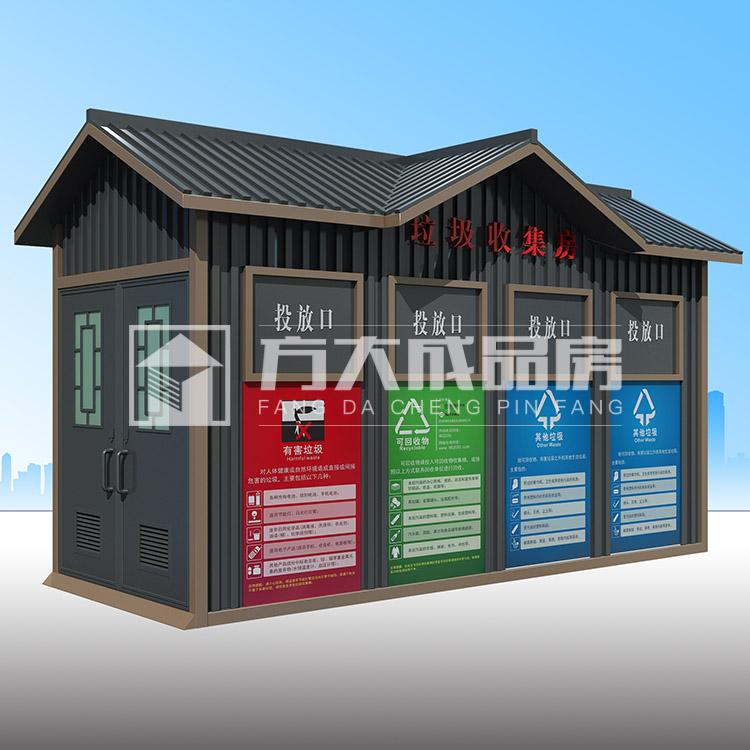 重庆灰色防腐木生活垃圾收集房厂家定制