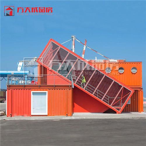 橙色集装箱综合体