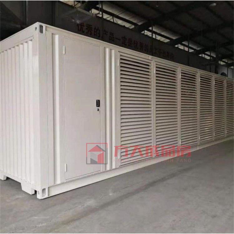 四川发货折叠矿箱集装箱矿场定制规划移动挖矿机械设备箱