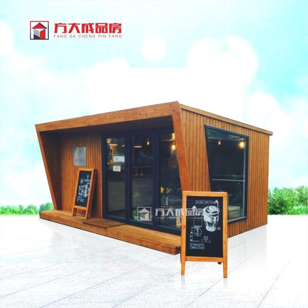 重庆集装箱房屋