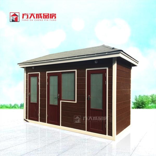 泸州移动厕所