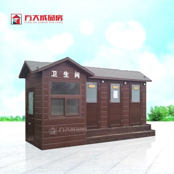 内江移动厕所