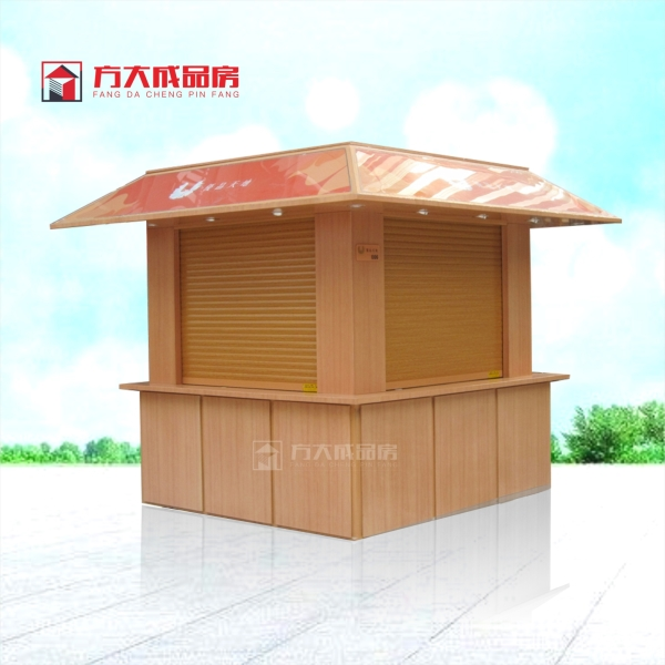 四川售货亭