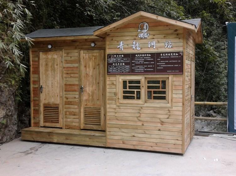 重庆移动厕所工程案例