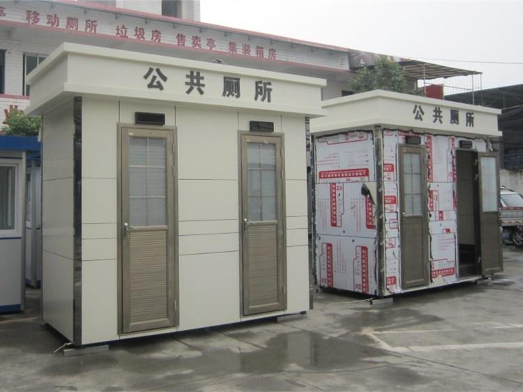 重庆移动厕所案例