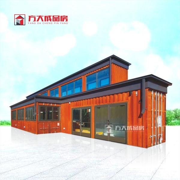 成都方大彩钢集装箱房屋