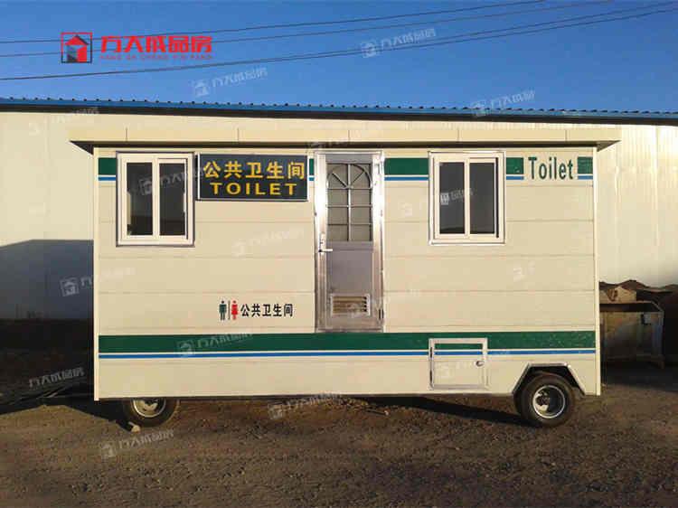四川车载式公共卫生间生产