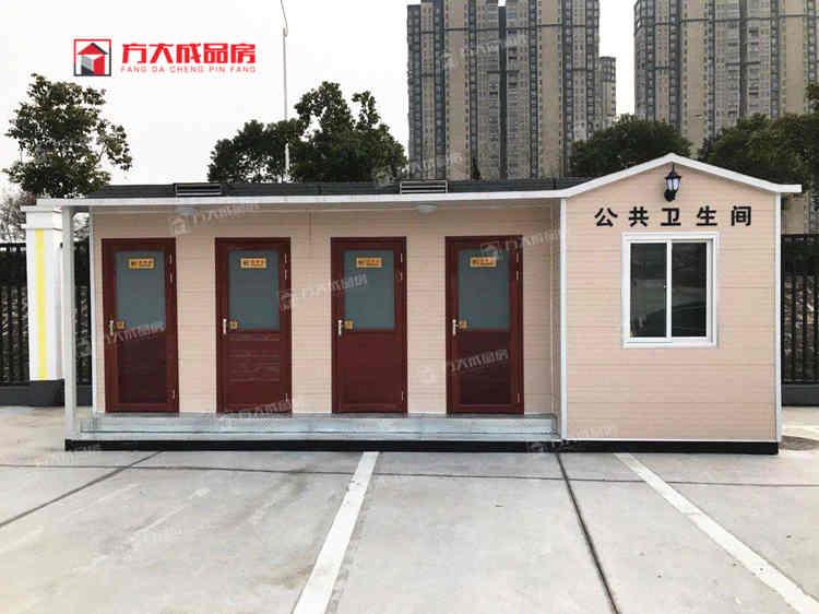 重庆现代卫生间生产厂家