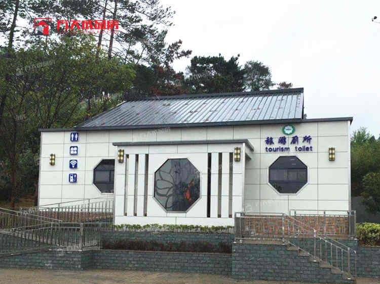 重庆景区旅游厕所定制