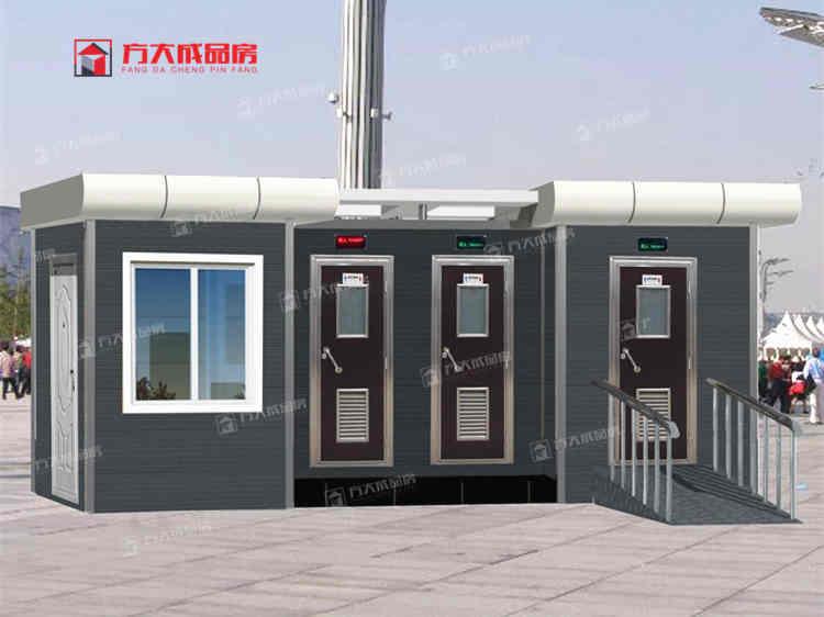 乐山广场移动厕所定制