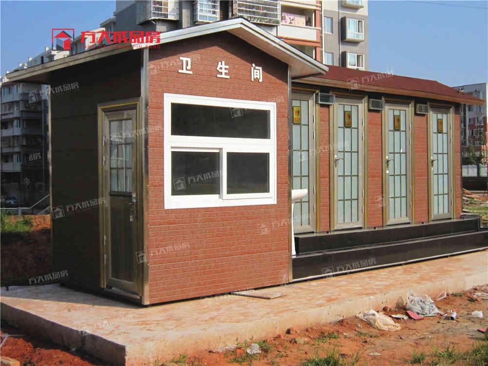 泸州移动厕所生产厂家