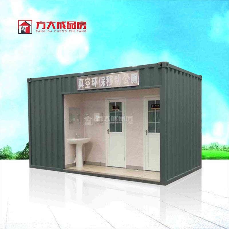 成都真空厕所生产厂家