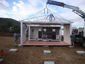 成都集装箱房屋低碳又环保